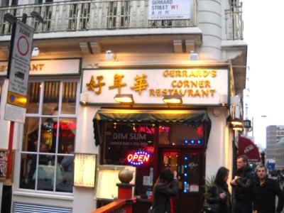Outstanding Chinatown Von London Beschreibung Der China Town In Soho Download Free Architecture Designs Itiscsunscenecom